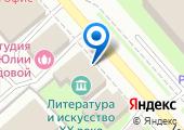 Союз писателей России на карте