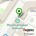 Местоположение компании ЭкспертПроект