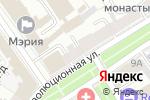 Схема проезда до компании Chop-Chop в Ярославле