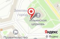 Схема проезда до компании Торговый Дом  в Ярославле