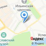 Ярославский гарнизонный военный госпиталь на карте Ярославля