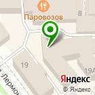 Местоположение компании Фирма Градопроект