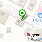 Местоположение компании Строительно-монтажное Управление-50