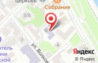 Схема проезда до компании Союз архитекторов России в Ярославле