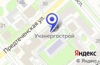 Схема проезда до компании СТРОИТЕЛЬНО-МОНТАЖНАЯ ФИРМА ГРИФ в Вологде