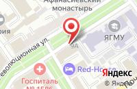 Схема проезда до компании ShowTime в Ярославле