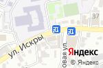 Схема проезда до компании Сеть аптек в Сочи