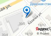 Алютех-Ростов на карте