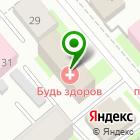 Местоположение компании Ваш Системный Администратор