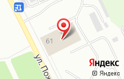 Автосервис На Пожарского в Ярославле - улица Пожарского, 61: услуги, отзывы, официальный сайт, карта проезда