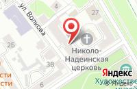 Схема проезда до компании Мирэкс Групп в Ярославле