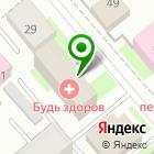 Местоположение компании Вологодский РЦЦС