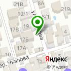 Местоположение компании Самшит