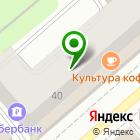 Местоположение компании БетонСтройМиксер