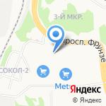 Автосервис У Аксона на карте Ярославля