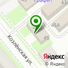 Местоположение компании Вологда Ландшафт Сервис