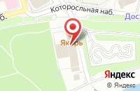 Схема проезда до компании Якорь Плюс в Ярославле