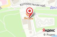 Схема проезда до компании Якорь в Ярославле