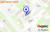 Схема проезда до компании ШВЕЙНО-ПРОИЗВОДСТВЕННАЯ ФИРМА ВОЛТРИ в Вологде