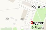 Схема проезда до компании Auto Parts в Кузнечихе