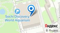 Компания Sochi Discovery World Aquarium на карте