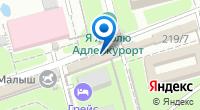 Компания Магазин специй на карте