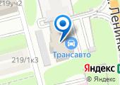 Центр Поиска Запчастей Sochi Auto Parts - Автозапчасти на карте