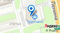 Компания Центр Поиска Запчастей Sochi Auto Parts - Автозапчасти на карте