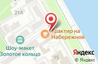 Схема проезда до компании Трактир на Набережной в Ярославле
