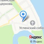 Достоевский на карте Ярославля