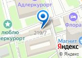 adler_remont13 на карте