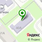 Местоположение компании Информацинно-методический центр, МБУ