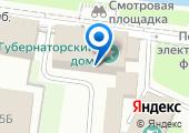 Приемная Президента РФ в Вологодской области на карте