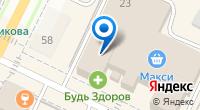 Компания Небо в Алмазах на карте