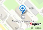 Управление Пенсионного фонда РФ в Вологодском районе на карте