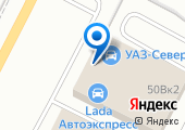 АвтоцентрУАЗ Вологда на карте