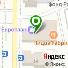 Местоположение компании Привозилка