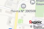 Схема проезда до компании Пункт услуг связи в Новосёлках