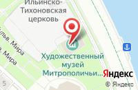 Схема проезда до компании Аптека.ру в Дубках