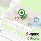 Местоположение компании Кредит-Сервис