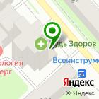 Местоположение компании Евромикс