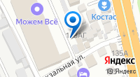 Компания Зебра на карте