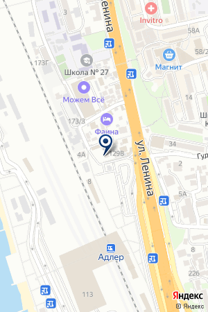 АЗС № 127 на карте Сочи