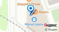 Компания Шар-Декор на карте