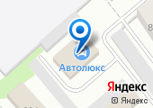 Центр Автолюкс на карте