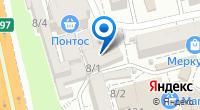 Компания Мастерская по ремонту часов на ул. Голубые дали на карте