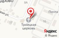 Схема проезда до компании Храм в честь Святой Живоначальной Троицы в Александрово
