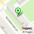 Местоположение компании Вишенка