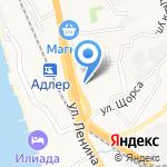 СкайГраунд на карте Сочи