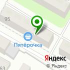 Местоположение компании СДЭК